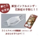 【訳あり】花粉症・インフルエンザ対策にも!カプロンマスク
