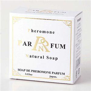 フェロモンパフュームナチュラルソープ