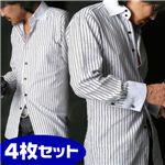 【シーン別コーディネイト】こだわりドレスシャツ4枚セット LLの詳細ページへ