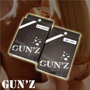 GUNZ ForMEN �� GUNZ ForWOMEN