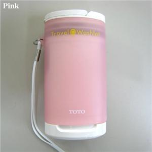 TOTO トラベルウォシュレット YEW300 ピンク の詳細をみる