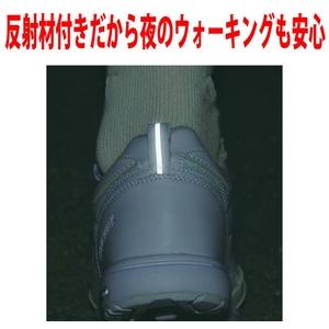 軽やかコンフィーウォーク マジック 23.5cm
