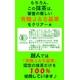 【新作】無農薬栽培のこだわり抹茶すいーつ 抹茶餅 写真4