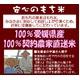 【新作】無農薬栽培のこだわり抹茶すいーつ 抹茶餅 写真5