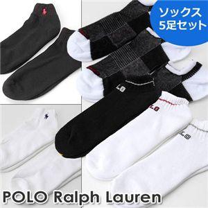 Polo Ralph Lauren(ポロ ラルフローレン) スニーカーソックス 5足セット Bセット
