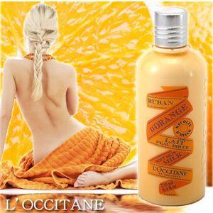 ロクシタン オレンジリボン ボディミルク