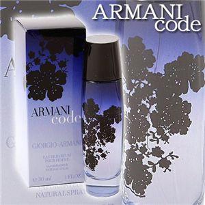 アルマーニ コード プールファム EDPSP30ml