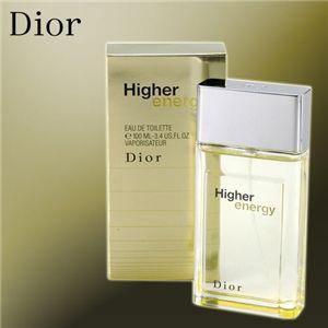 Christian Dior ハイヤーエナジー EDTSP100ml