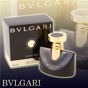 BVLGARI(ブルガリ)ジャスミンノワール