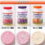 サンキスト チュアブルビタミンC 3種セット