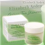 Elizabeth Arden(エリザベスアーデン) グリーンティ リプレニッシング モイスチャージェルクリーム