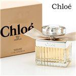 CHLOE(クロエ) EDP 50ml