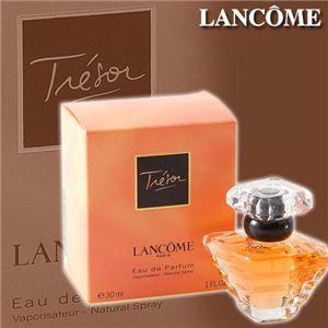 LANCOME(ランコム) トレゾア EDTSP30ml