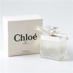 クロエ(Chloe) オーデトワレ 75ml