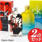 Calvin Klein(カルバンクライン)セット (リミティッド エディション2008/シーケー ワン サマー 2009)