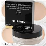 CHANEL(シャネル) タンコンパクト クリームユニヴェルセル 50番