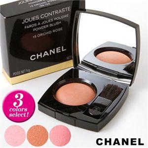 04シャネル-CHANEL ジュ コントゥラスト-15