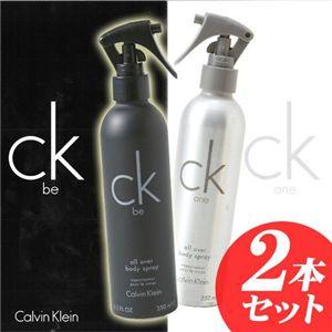 Calvin Klein(カルバンクライン) ボディースプレー2本セット (シーケーワン ボディスプレー&シーケービー ボディスプレー)