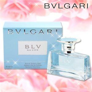 商品画像ブルガリ/BVLGARI ブルー エテ/30ml