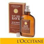 L'OCCITANE(ロクシタン) 香水 オード ボー オードトワレの詳細ページへ