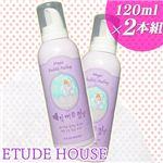 ETUDE HOUSE(エチュードハウス) マジックバブルピーリング 120ml 2本組の詳細ページへ