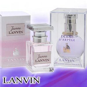 LANVIN(ランバン) 香水 エクラ ドゥ アルページュ/ジャンヌ ランバン セット