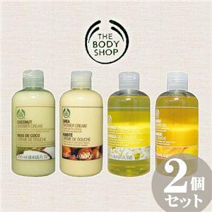 THE BODY SHOP(ザ ボディショップ) ボディシャンプー シャワージェル モリンガ(MOR) 【250ml×2個セット】
