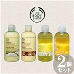 THE BODY SHOP(ザ ボディショップ) ボディシャンプー シャワークリーム シア(SH) 【250ml×2個セット】