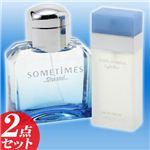 DOLCE&GABBANA(ドルチェ&ガッバーナ) メンズ香水2点セット ライトブルー EDT25mL + AROMACONCEPT(アロマコンセプト) サムタイム ブルー ソウル EDT100mL