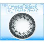 黒カラコン 【CELEB-EYES★クリスタルブラック】カラコン・カラーコンタクト 2枚セット