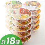 九州「五木食品」カップえび天うどん 18食セット