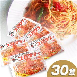 カロリーオフ!ナポリ風スパゲティ 30食セット