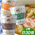 JAL カレーうどんですかい&らーめんですかい 2種30食セットの詳細ページへ