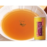 麻布小銭屋すっぽんスープ 15本入