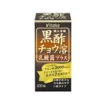 黒酢チョウ溶 乳酸菌プラス
