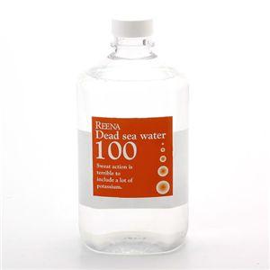 リエナ デッドシーウォーター100(1000ml)