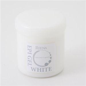 リエナ エピゲルホワイト 500g