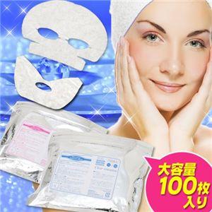マーベラスセパレートマスク クリアリテンション&スキンリバイタル 【100枚セット】