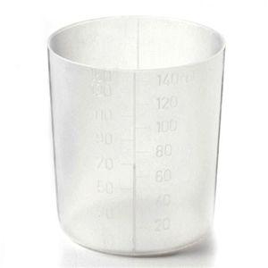 VIE MER(ヴィーメール) 1kg