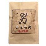 男 大豆石鹸 【2個セット】の詳細ページへ