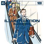 写真素材 DAJ100 ILLUSTRATION  BUSINESS 【イラストシリーズ〜ビジネスシーン】