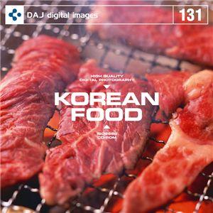 写真素材 DAJ131 KOREAN FOOD 【韓国料理・焼肉】