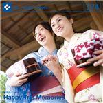 写真素材 DAJ374 Happy Trip Memories【温泉旅行】