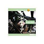 写真素材 MIXA Vol.108 インテリア