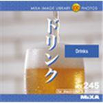 写真素材 MIXA Vol.245 ドリンク