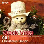 写真素材 imageDJ Stock Vista Vol.1 クリスマス飾り