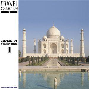 写真素材 Travel Collection Vol.012 世界遺産1