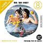 写真素材 創造素材 Zシリーズ [8] 若者/温泉・お風呂1