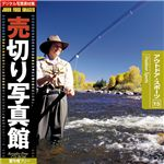 写真素材 売切り写真館 JFI Vol.015 アウトドア・スポーツ Outdoor Sportsの詳細ページへ