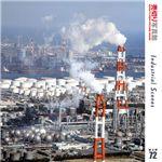 写真素材 売切り写真館 VIP72 産業の風景 空撮